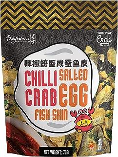 Fragrance Chilli Crab Salted Egg Fish Skin,  70 g