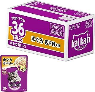 【Amazon.co.jp限定】カルカン パウチ 成猫用 まぐろ 舌平目入り 70g×36袋(まとめ買い) キャットフード