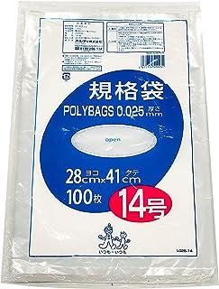 オルディ ポリ袋 規格袋 食品衛生法適合品 透明 14号 横28×縦41cm 厚み0.025mm ビニール袋 L025-14 100枚入