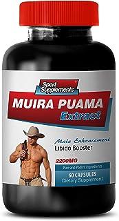 libido max - Muira PUAMA - Muira puama Extract - 1 Bottle (60 Capsules)