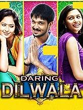 Best dilwala hindi film Reviews
