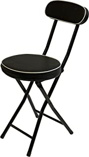 Wee's Beyond Cushioned Padded Folding Stool