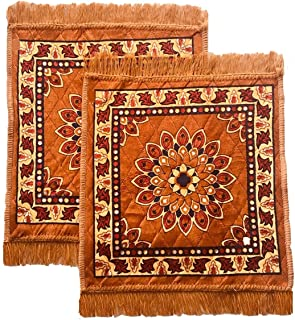 SHOP BY ROOM Polyester & Polyester Blend Puja Mat (Multi_20 Inch X 20 Inch), Golden Yellow (SBRASAN01_2)