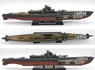 FloZ Japan I400 Class Submarine U-Boat 1/350 diecast Model Ship Japanese Navy