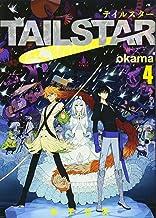 TAIL STAR 4 (ヤングジャンプコミックス・ウルトラ)