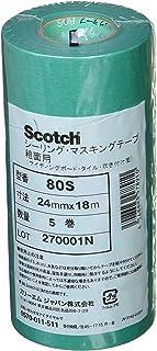 3M スコッチ マスキングテープ 粗面用 80S 24mm幅x18M 5巻入 80S 24X18