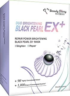 My Beauty Diary -Repair Power Brightening Black Pearl EX+ Facial Face Mask (6 Sheets) - New English Version