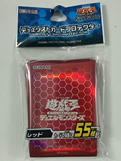 New Yu-Gi-Oh OCG Duel Monsters Duelist Card Protector red Pack …