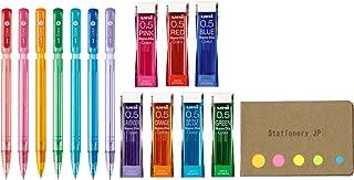 Uni Color Mechanical Pencil 0.5mm 7 Color Pens & NanoDia Color Mechanical Pencil Leads 7-pack/total 140 Leads, Sticky Notes Value Set