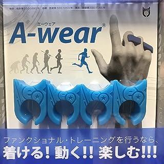 A-wear指サック フリーサイズ