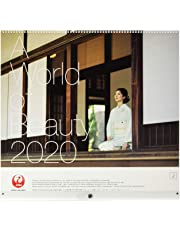 JAL「A WORLD OF BEAUTY」(普通判) 2020年 カレンダー 壁掛け CL-1242