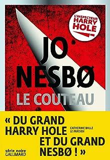 Le couteau (Série noire) (French Edition)