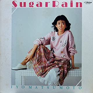 "Sugar Rain [12"" Analog LP Record]"