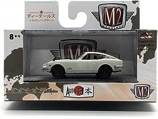 M2 Machines 1970 Nissan Fairlady Z432 (White) - Auto-Japan Release 1 2017 Castline Premium Edition 1:64 Scale Die-Cast Vehicle & Display Case Set (JPN01 17-69)