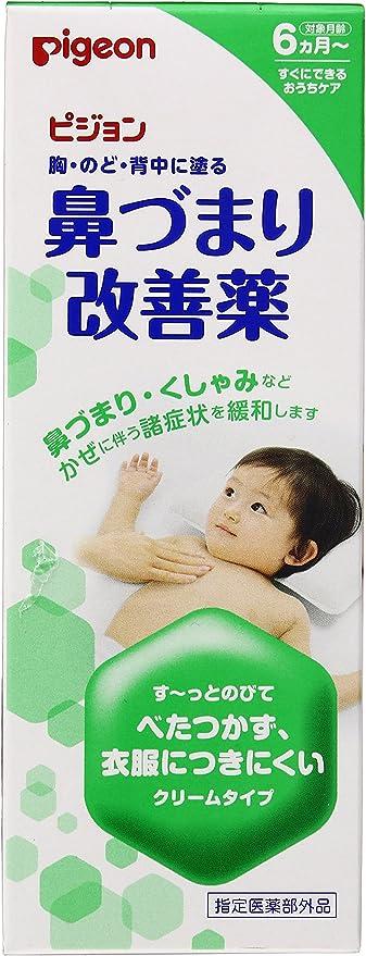 症 市販 薬 子供 花粉 子供でも使える花粉症の市販薬4選!副作用や予防対策は?