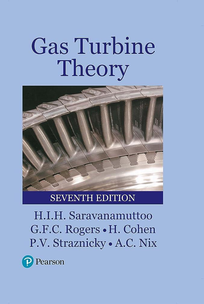 軽減バイオリン外部Gas Turbine Theory (English Edition)
