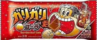 [冷凍] 赤城乳業 ガリガリ君コーラ 105ml