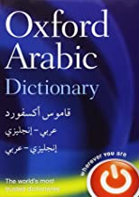 Best oxford dictionary translate english to arabic Reviews