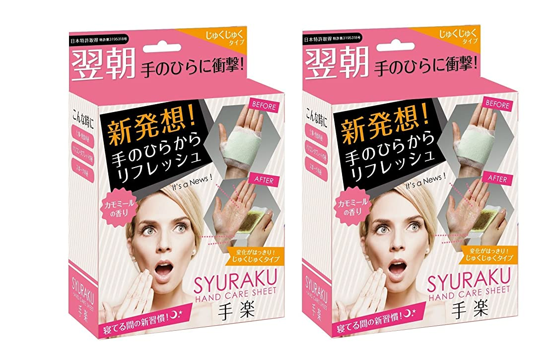 扇動デッキ個人手楽(シュラク)じゅくじゅくタイプ 16枚入り 2箱セット