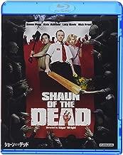 Simon Pegg - Shaun Of The Dead peliculas que tienes que ver [Edizione: Giappone] [Italia] [Blu-ray]