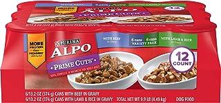 ALPO Dog Food Variety 9 90 Pound