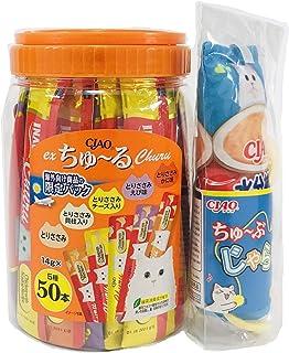 チャオ (CIAO) 猫用おやつ EXちゅ~る ささみバラエティ おまけ付き 14g×50本入