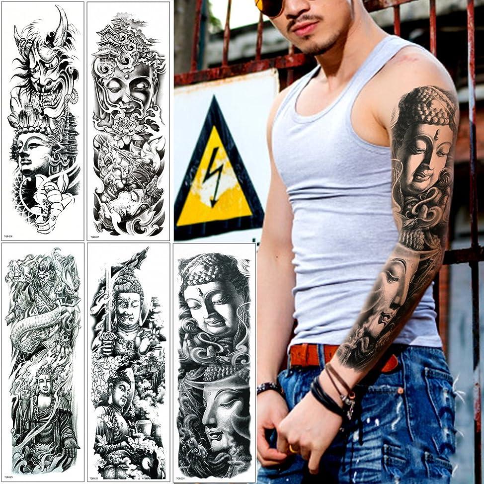 5 Sheets Temporary Full Arm Leg Tattoo Sticker Big Large Fake Buddha Flower Body Art Gift