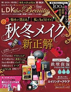 LDK the Beauty mini [雑誌]: LDK the Beauty(エルディーケー ザ ビューティー) 2019年 12 月号 増刊
