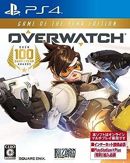 オーバーウォッチゲームオブザイヤー・エディション - PS4