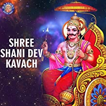 Shree Shani Dev Kavach