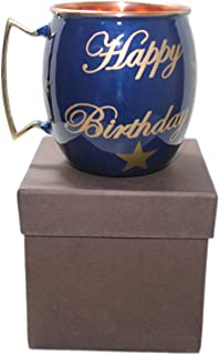 STREET CRAFT Happy Birthday Hand Painted Copper Mugs Special Deign For Gift On Birthday Moscow Mule Mugs Cups Mugs Smooth Finish Blue