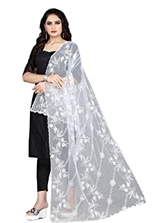 R R Fashion Women's Nylon Mono Net Cotton Thread Aari Embroidery Work Dyeable Dupatta for girls (Dyeable, White, 2.25 meter Free Size)