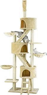 Go Pet Club Huge Cat Tree Beige