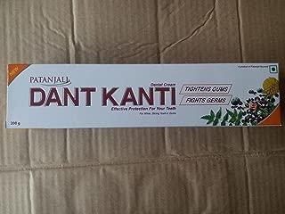 2 X PATANJALI Dant Kanti Tooth paste (200Gm) 100% Ayurvedic Divya Dental Care Oral Gum Care