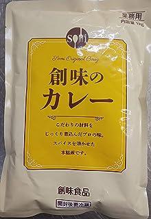 絶品 創味のカレー 1kg×20P 業務用 レトルト カレーソース