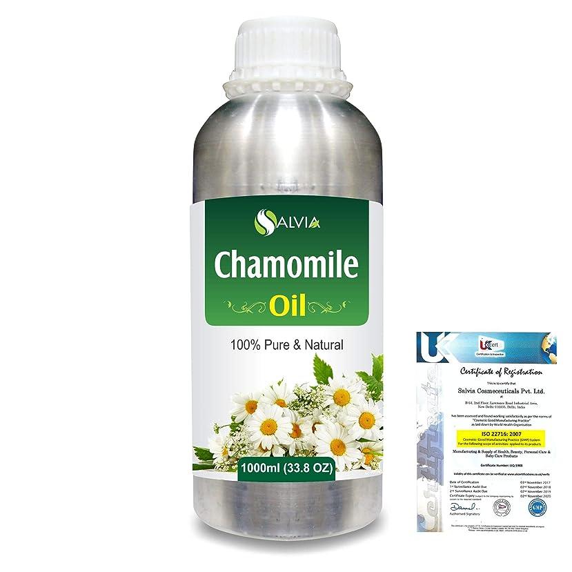 生き物言語説明的Chamomile (Matricaria chamomile) 100% Natural Pure Essential Oil 1000ml/33.8fl.oz.