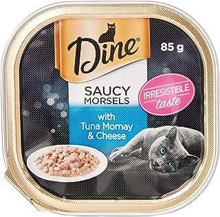 DINE Cat Wet Food 7 x 85g