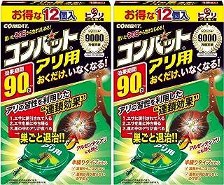 【まとめ買い】KINCHO コンバット 蟻用駆除剤 12個入 アリの巣退治 ×2個
