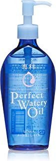 perfect watery oil