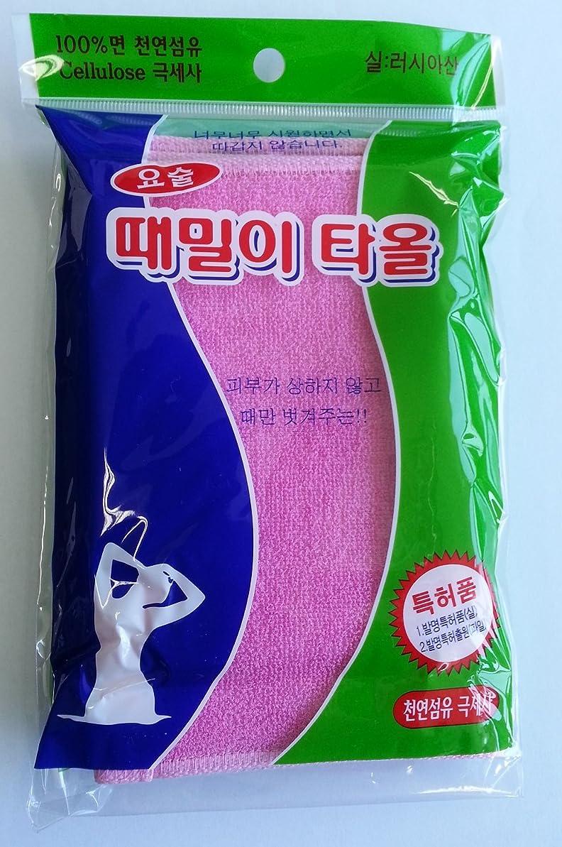 テナント枯れる薬Magic Korean Body Back Scrub Towel 魔法の韓国美容タオルボディスクラブ戻ります