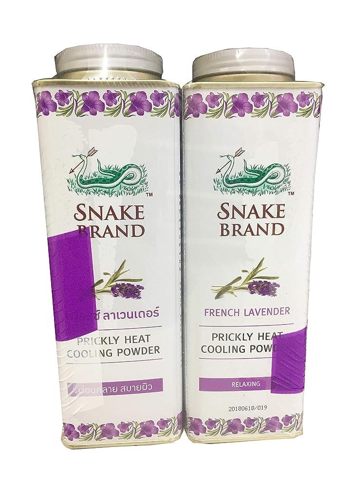 要求する光信条Prickly Heat Cooling Fresh Refreshing Body Powder Skin Moisture Snake Brand French Lavender 280g X 2. 爽やかなヒートクーリング新鮮なリフレッシュボディパウダースキンモイスチャースネークブランドFrench Lavender 280g X 2。