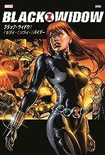 ブラック・ウィドウ:イッツィ・ビッツィ・スパイダー (ShoPro Books)