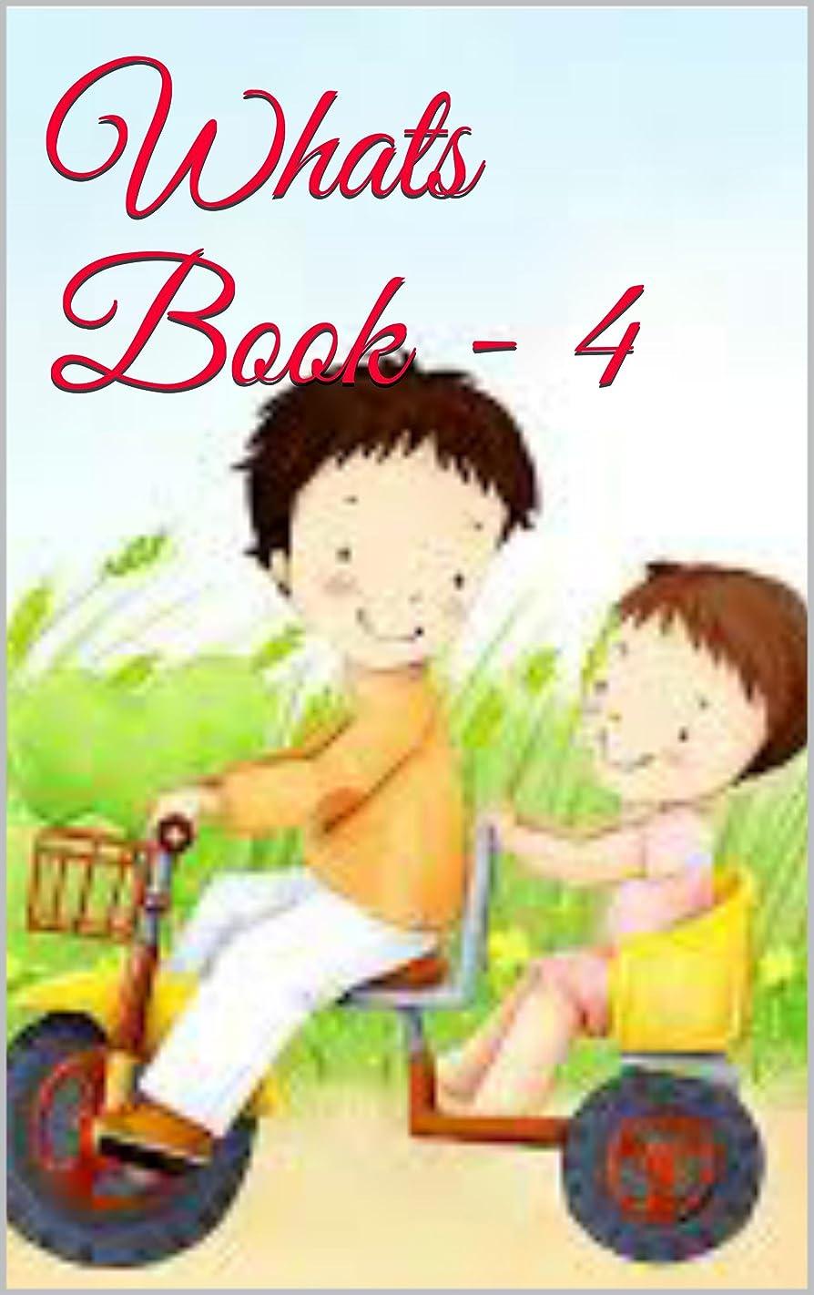 隠された疫病スクリューKids:Whats Book - 4: Kids book,Moral stories,Bedtime Stories,Children's Books, Early Reader (English Edition)