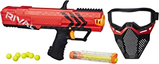 Best nerf rival xv 700 instructions Reviews