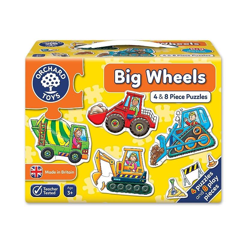 Orchard Toys Big Wheels Children's Jigsaw Puzzle, Multi, 4 x 8 Piece