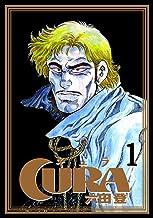 表紙: CURA(キュラ) 1 | 六田登