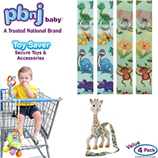 PBnJ baby Toy Saver Strap Holder Leash Secure Accessories Dinosaur/Jungle - 4pc