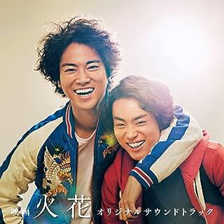 浅草キッド (映画バージョン)