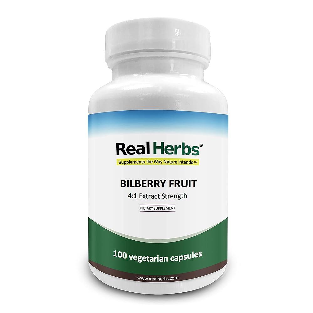小康タック囲いReal Herbs の ビルベリー (Bilberry) 4:1 抽出強度 - 1500mg - 100 ベジタリアンカプセル - アメリカ製 - 海外直送品