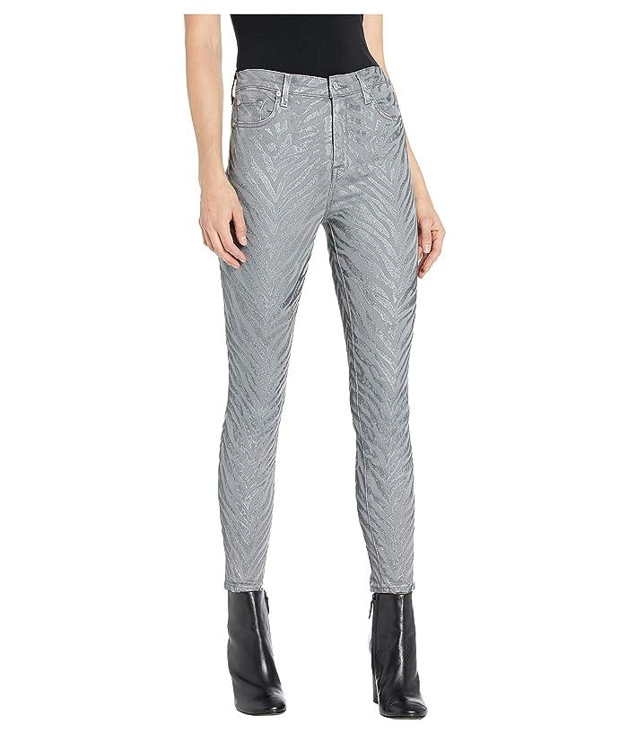 7 For All Mankind  High-Waist Ankle Skinny in Grey Metallic Zebra (Grey Metallic Zebra) Womens Jeans